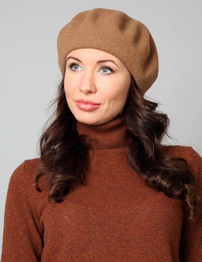 Каталог Женской Одежды Полынь С Доставкой